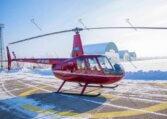 Вертолет Robinson R44